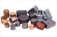 پاورپوینت رسوب سختی آلیاژهای آلومینیوم