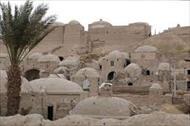 پاورپوینت استان سیستان و بلوچستان