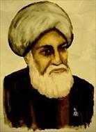 پاورپوینت بزرگداشت شیخ صدوق