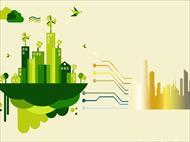 پاورپوینت مدیریت شهرسازی و معماری