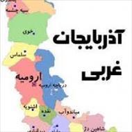 تحقیق آذربایجان غربی وضعیت اشتغال
