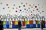پاورپوثنت رفتار سازمانی پیشرفته فرهنگ سازمانی