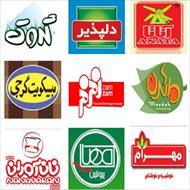 پاورپوینت سیاست های تبلیغاتی در صنایع مواد غذایی ایران