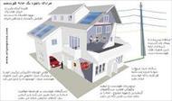 تحقیق قسمتهای مختلف ساختمان