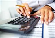 پاو وینت استاندارد حسابداری شماره 27 طرحهای مزایای بازنشستگی