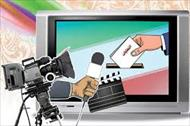 تحقیق رسانه ها و مطبوعات و نقش آن ها در اجتماع