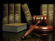کار تحقیقی در مورد نقش رویه قضایی در حقوق